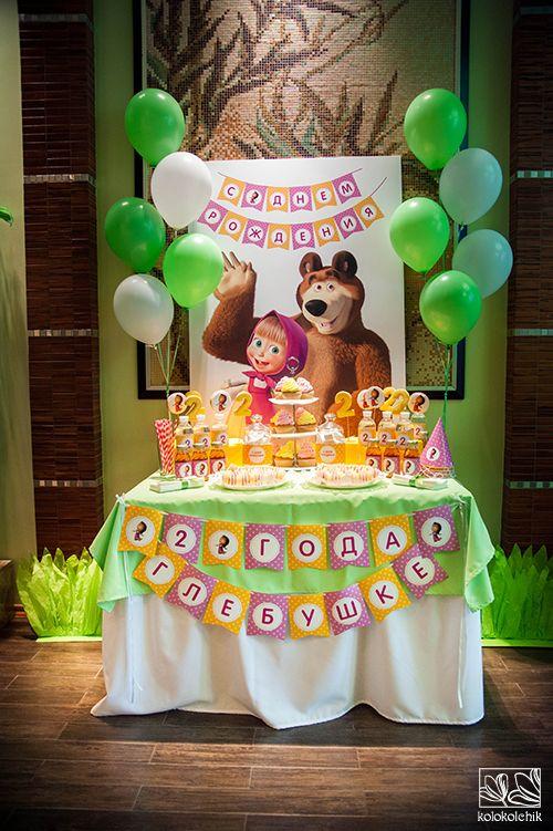 decoracion fiesta masha y el oso